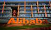 Alibaba'dan 90 milyon euroluk satın alma