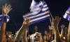 Yunanistan için bağış kampanyası başlatıldı