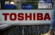 Toshiba 3 günde yüzde 40 değer kaybetti