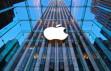 Apple 13 milyar euroluk tarihi ceza