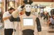 İlk robot polis göreve başlıyor