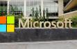 Geleceğin teknolojileri Microsoft Teknoloji Zirvesi'nde
