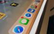 Ses açma-kısma ekranı iOS 13 ile tarih oluyor