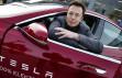 Elon Musk'ın sıradaki projesi düşünce gücü ile çalışan otomobil mi olacak?