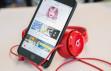 iOS 13.1 ile Apple Music'e oldukça faydalı bir özellik geliyor