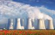 Türkiye Enerji, Nükleer ve Maden Araştırma Kurumu kuruldu