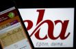 Yapay zekalı EBA Asistan 10 milyon mesaja yanıt verdi