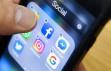 Selvi: Sosyal medyaya 'unutulma' düzenlemesi geliyor