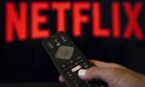 Netflix abone sayısı ve hisse başı karını açıkladı