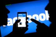 Sahte Facebook hesabına hapis cezası