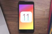 iOS 11 ile Touch ID devre dışı bırakılabiliyor!