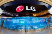 LG dünyanın en büyük OLED ekranını tanıttı