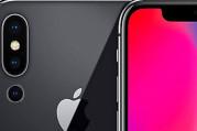 İşte Apple'ın son bombası: Üç kameralı iPhone!