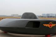 Çin'in uçan daire helikopteri tanıtıldı
