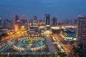 Çin'in Silikon Vadisine 9 ayda 20 milyar dolarlık yatırım yapıldı