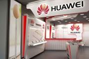 Çinli dev Huawei ABD baskısına rağmen karını artırdı