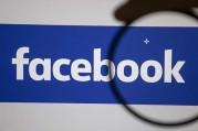 Facebook'un 'geçmişi sil' özelliği aslında hiçbir şey silmiyor