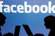 Sosyal medya devi Facebook Türkiye'de 8 ilde ofis açıyor