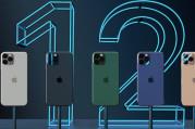 iPhone 12'yi bekleyenlere kötü haber