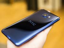 HTC U 11'in bir özelliği daha sızdı