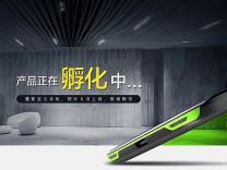 Xiaomi'nin en güçlü telefonu test edildi