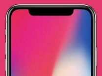 En ucuz iPhone X nerede satılıyor?