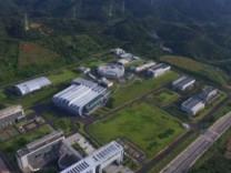 Çin artık nötronları görüntüleyebilecek