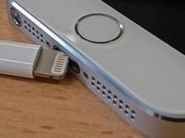 iPhone'larda hızlı şarj dönemi!