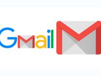 Güncellemeyle mail atmak çok değişecek