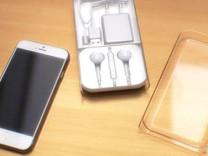 iPhone 6 plastik kutudan çıkıyor
