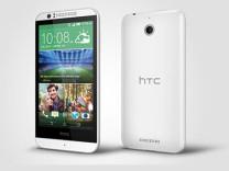 HTC Desire 510 uygun fiyatla geliyor