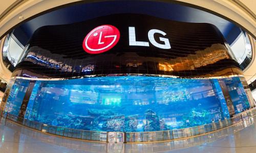 LG mobilde zarar ancak yıllık gelirde kâr etti