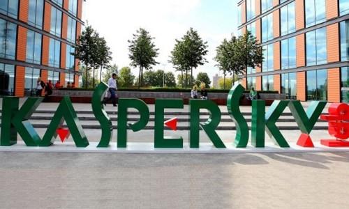 İnterpol ve Kaspersky'den tehdit istihbaratı anlaşması