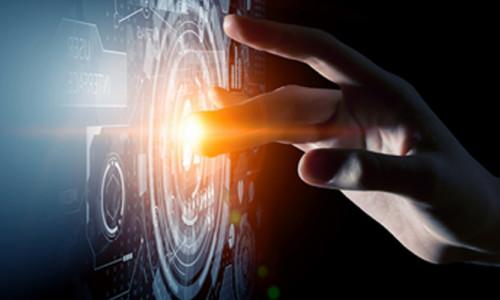 Teknolojinin penceresinden gelecek