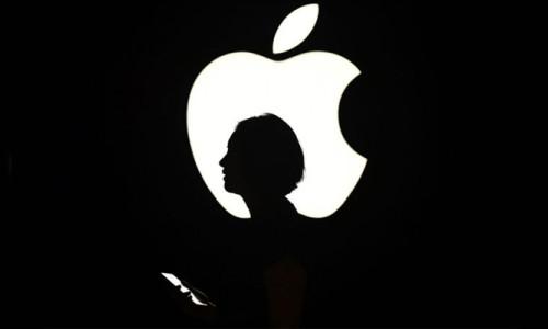 Apple'ın sır gibi sakladığı gizli ofisi