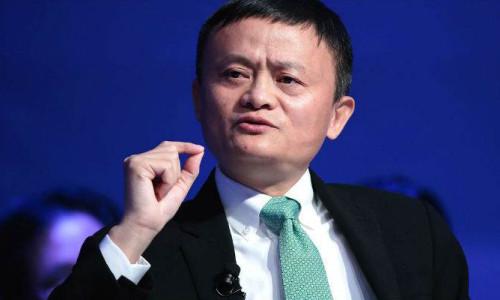 Alibaba'nın kurucusundan serbest ticaret vurgusu