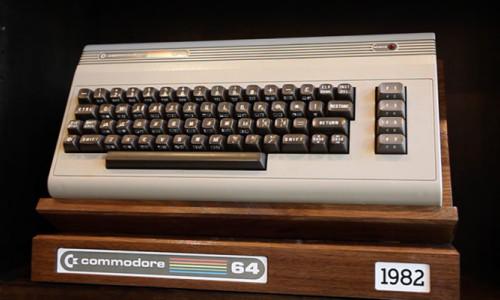 Dünyanın en garip 10 bilgisayarı!
