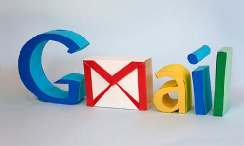 Gmail'den bomba özellik