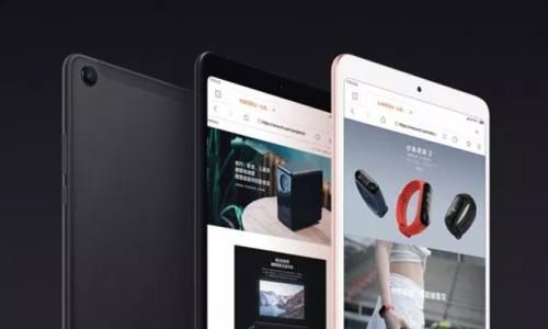 Xiaomi Mi Pad 4 Plus geliyor