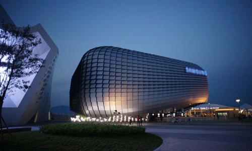 Samsung 160 milyar dolar yatırım yapacak