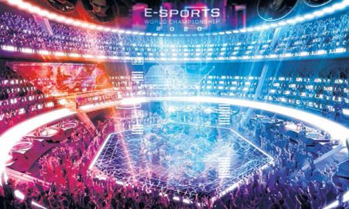 Türkiye'nin ilk e-spor stadyumu