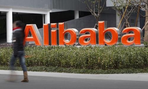 Alibaba'nın 3. çeyrek karı beklentiyi aştı