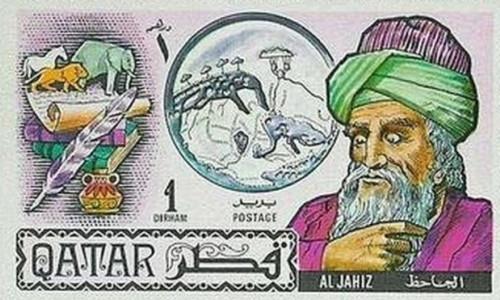 Darwin'den bin yıl önce Müslüman alimden evrim fikri