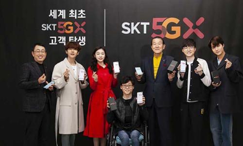 5G kullanmaya başlayan Güney Kore: ABD'yi geçtik
