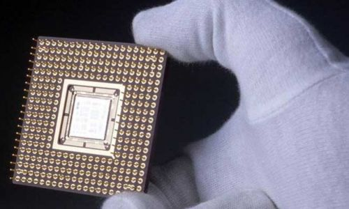 Güney Kore'den yeni nesil mikroçipe 204 milyon dolarlık teşvik