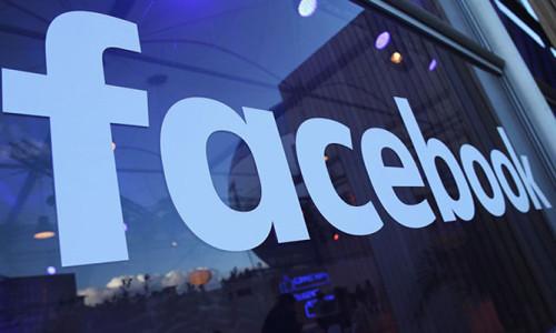 Facebook'tan Bir Satın Alma Hamlesi Daha