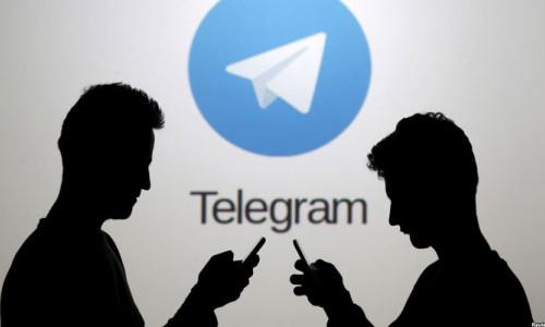İran'da 42 milyon Telegram hesabı bilgileri internete sızdırıldı