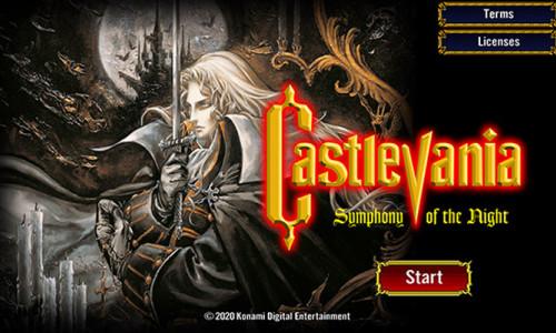 Castlevania iOS ve Android için çıktı
