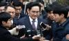 Samsung Başkanı madde kullanımı suçlamalarını kabul etti