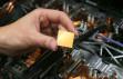 IBM dünyanın ilk 2 nanometrelik işlemcisini ürettiğini açıkladı